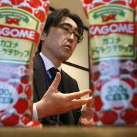 Ketchup-maker Kagome hikes prices but fears consumers aren't ready to pay more