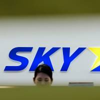 Skymark's $612 million airport slots represents a lifeline from bankruptcy