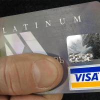 Visa to fight fraud with apps