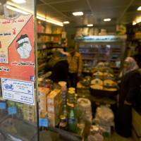 Palestinians call for boycott of Israeli goods