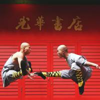 China's famed Shaolin Temple plans big development project in Australia