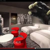 A screenshot from a promotional video shows an artist's rendition of the Godzilla Room.
