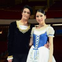 Mitsuru Ito (left) and Rina Kanehara, who won third and fifth places in the 43rd annual Prix de Lausanne, pose Saturday at the venue in Lausanne, Switzerland. | KYODO