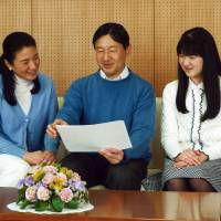 Crown Prince Naruhito, who turned 55 on Monday, spends some time with Crown Princess Masako and their daughter, Princess Aiko, at their residence, the Togu Palace in Tokyo, in a handout photo. | IMPERIAL HOUSEHOLD AGENCY/AFP-JIJI
