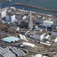 Tokyo Electric Power Co.'s delay in announcing the latest leak of radioactive water at the Fukushima No. 1 nuclear plant into the sea drew a strong protest from fishermen. | KYODO