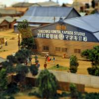 A scale model of the film studio belonging to Shochiku, a major kabuki, movie and theater production company, from 1920 to 1936 in the Kamata district in Ota Ward, Tokyo, is on display in the basement exhibition space at Ota Kumin Hall, better known as Aprico Hall. | YOSHIAKI MIURA