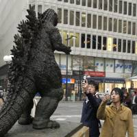 Tokyo will get a new photo-taking spot for Godzilla fans when a hotel with a full-size Godzilla figure opens in Shinjuku in April. | BLOOMBERG