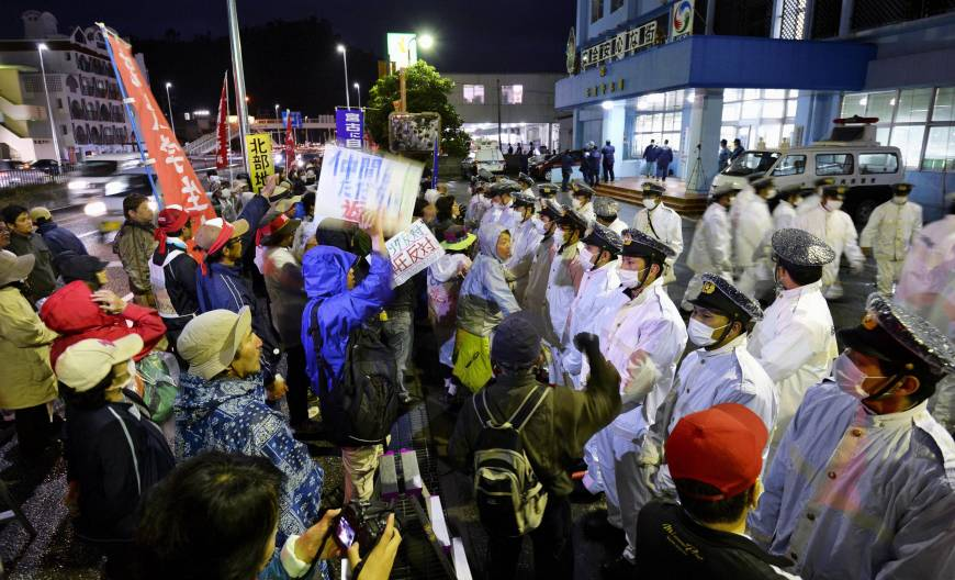 Okinawa anti-base activists arrested at Camp Schwab