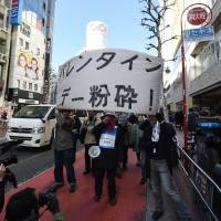 Revolutionary Alliance of Men that Women find Unattractive storms Shibuya to protest 'blood-soaked conspiracy of Valentine's Day'