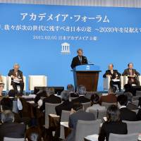 Japan Akademeia, a private-sector group consisting of academics, business leaders and labor union leaders, holds a meeting in Tokyo on Thursday to announce a report on ways to resolve long-term issues facing Japan. Japan needs to stop relying on its past legacy of high economic growth and start investing in future generations, the report said. | KYODO