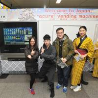 Ninja promote 'cool' vending machines