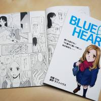 Tokyo-based NPO Lighthouse on Monday will start handing out manga booklets such as these, which it hopes will raise awareness of the modern realities of the sexual exploitation of Japanese teenagers. | LIGHTHOUSE