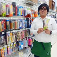 Yosei Ninomiya of the Tokyu Hands store in Tokyo's Shibuya Ward says ear picks are becoming increasingly popular with foreign tourists as souvenirs. | KYODO
