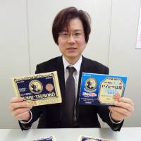 Nichiban Co.'s Satoshi Ogata says sales of the company's small thermal patches have grown rapidly after the government added medicinal items to the list of duty-free products last October. | KYODO