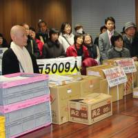 Activists deliver boxes containing 200,000 signatures to Fukui City Hall on Friday in a petition against restarting the Takahama nuclear plant. | KYODO