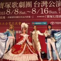 Four performers of the all-female Takarazuka Revue theatrical troupe appear at a public relations event in Taipei on Jan. 27. | KYODO