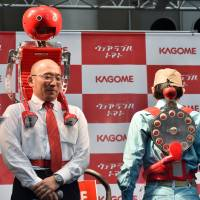 After Google Glass and Apple Watch, Japan offers wearable tomatoes