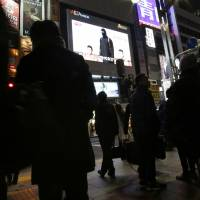 Abe, hostages labeled troublemakers in conformist Japan
