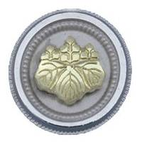 4. Shihōshoshi (lawyers who handle real-estate transactions, various other documentation and minor civil litigation) have a small badge depicting the leaves and flowers of the kiri (paulownia) tree, which has long had a mystical significance and strong associations with the Imperial Family. | JAPAN FEDERATION OF SHIHOSHOSHI LAWYERS ASSOCIATION