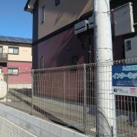 Added attractions: New rental units in Shisui, Chiba Prefecture, attempt to attract tenants with free Internet and solar panels.   PHILIP BRASOR