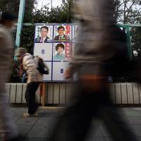 Observers see the April elections as the first true national referendum on 'Abenomics.' | BLOOMBERG