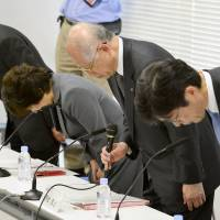 Riken officials apologize in Tokyo in March 2014. | KYODO