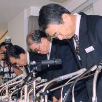 Snow Brand executives apologize in Tokyo in July 2000. | KYODO