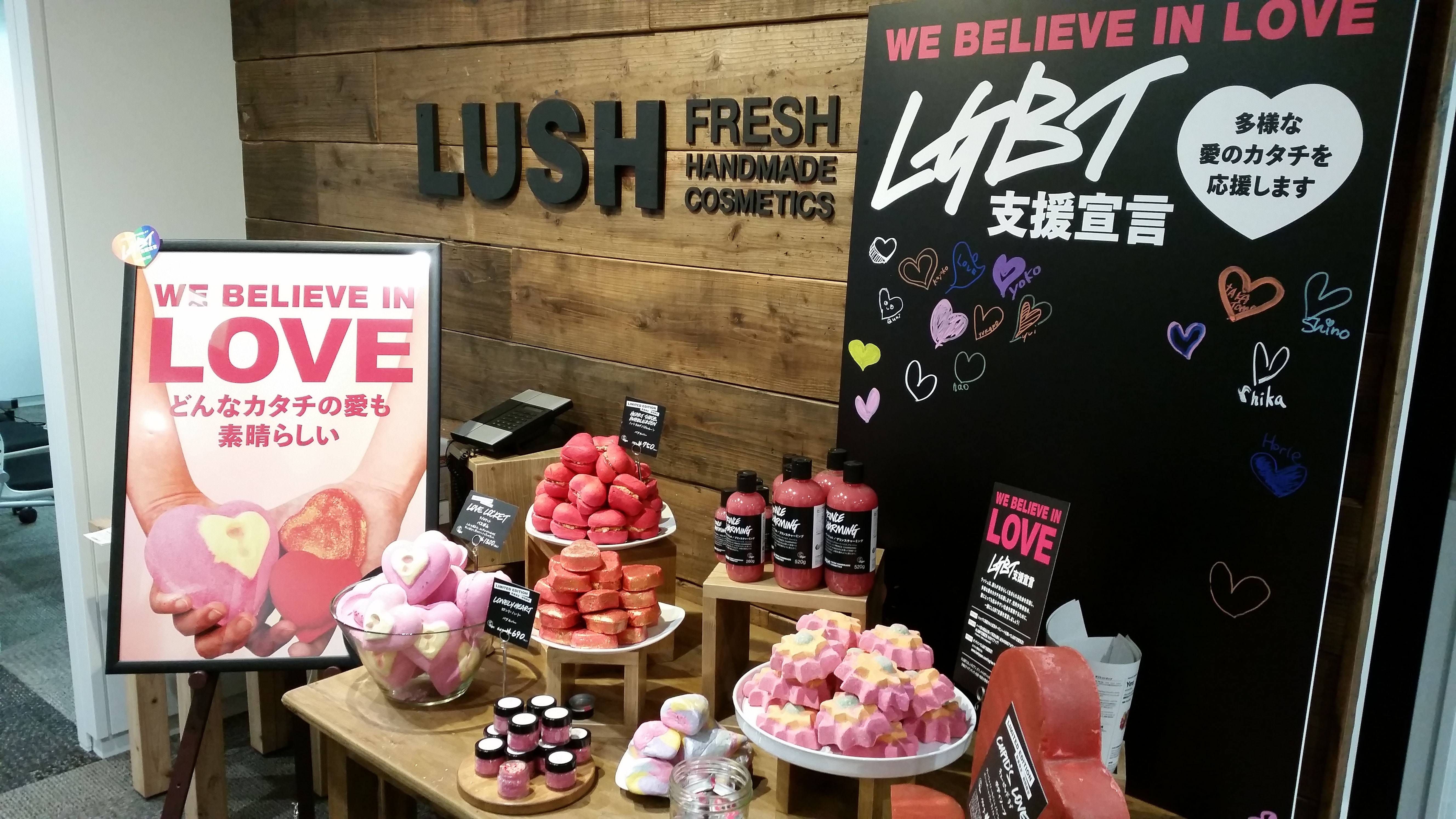 The love show: Lush Japan circulated a petition in Tokyo's Toshima Ward to make same-sex marriage legal. Shibuya Ward's move to grant same-sex couples certain rights has spurred discussion of the issue in the national media.   TOMOHIRO OSAKI