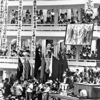 Lying dormant: David Pilling wonders in 'Bending Adversity' if the spirit of protest in 1960s Japan — as captured in this 1968 student protest at Tokyo's Nihon University — will return. | KYODO