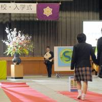 Pearly gates: A high school entrance ceremony heralds the end of the ordeal known as juken jigoku, or entrance-exam hell. | KYODO