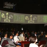Are you ready for some football?: NFL fans watch Super Bowl XLIX during a viewing party in Tokyo on Monday. | KAZ NAGATSUKA