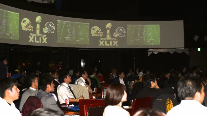 Are you ready for some football?: NFL fans watch Super Bowl XLIX during a viewing party in Tokyo on Monday.