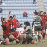 Teikyo University stuns NEC in All-Japan Championship
