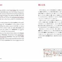 Japanese/ English bilingual text in the book