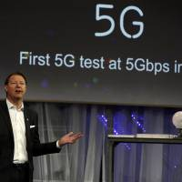 Mobile industry tiptoes toward 5G