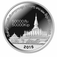 The silver coin to commemorate 60 years of Japan-Laos diplomatic ties bears an image of Pha That Luang, a Buddhist stupa in the capital of Vientiane.   KYODO
