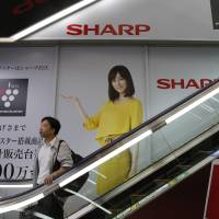 Sharp considers shedding 5,000 jobs worldwide
