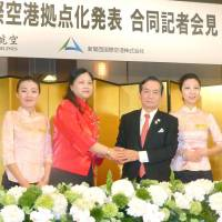 Chinese budget carrier Spring Airlines to expand services at Kansai International
