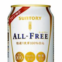 In 2014, Suntory Holdings Ltd. sold 7.2 million cases of All-Free, a beer-flavored beverage that contains no alcohol, calories and carbohydrates. The company claims Asahi Breweries Ltd. infringed on a patent with its nonalcoholic beer-flavored drinks. | KYODO