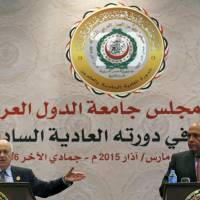 Arab League unveils military force as fight against Iran-backed Shiite rebels in Yemen continues