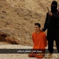 'Jihadi John' relatives under watch in Kuwait, local reports say