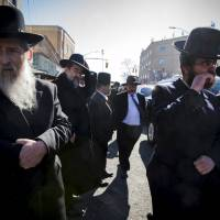 Seven siblings killed in New York fire to be buried in Israel