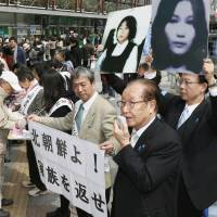 Shigeo Iizuka (front), a brother of abductee Yaeko Taguchi and the head of a group of relatives of Japanese abducted to North Korea, takes part in a rally in Tokyo's Ueno district on Saturday. | KYODO