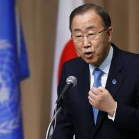 U.N. Secretary-General Ban Ki-moon delivers a speech during a symposium on the 70th anniversary of the United Nations at U.N. University in Tokyo on Monday. | AP