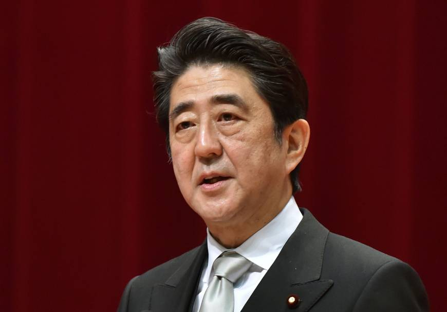 Abe invited to address U.S. Congress April 29