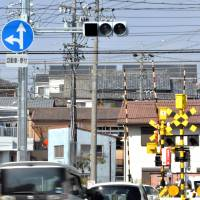 Aichi police aim to put the brakes on speeders with special traffic lights