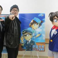 Tottori Airport bets on Conan to reel in tourists