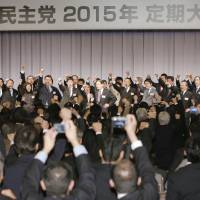DPJ vows at convention to hold firm against Abe's security legislation