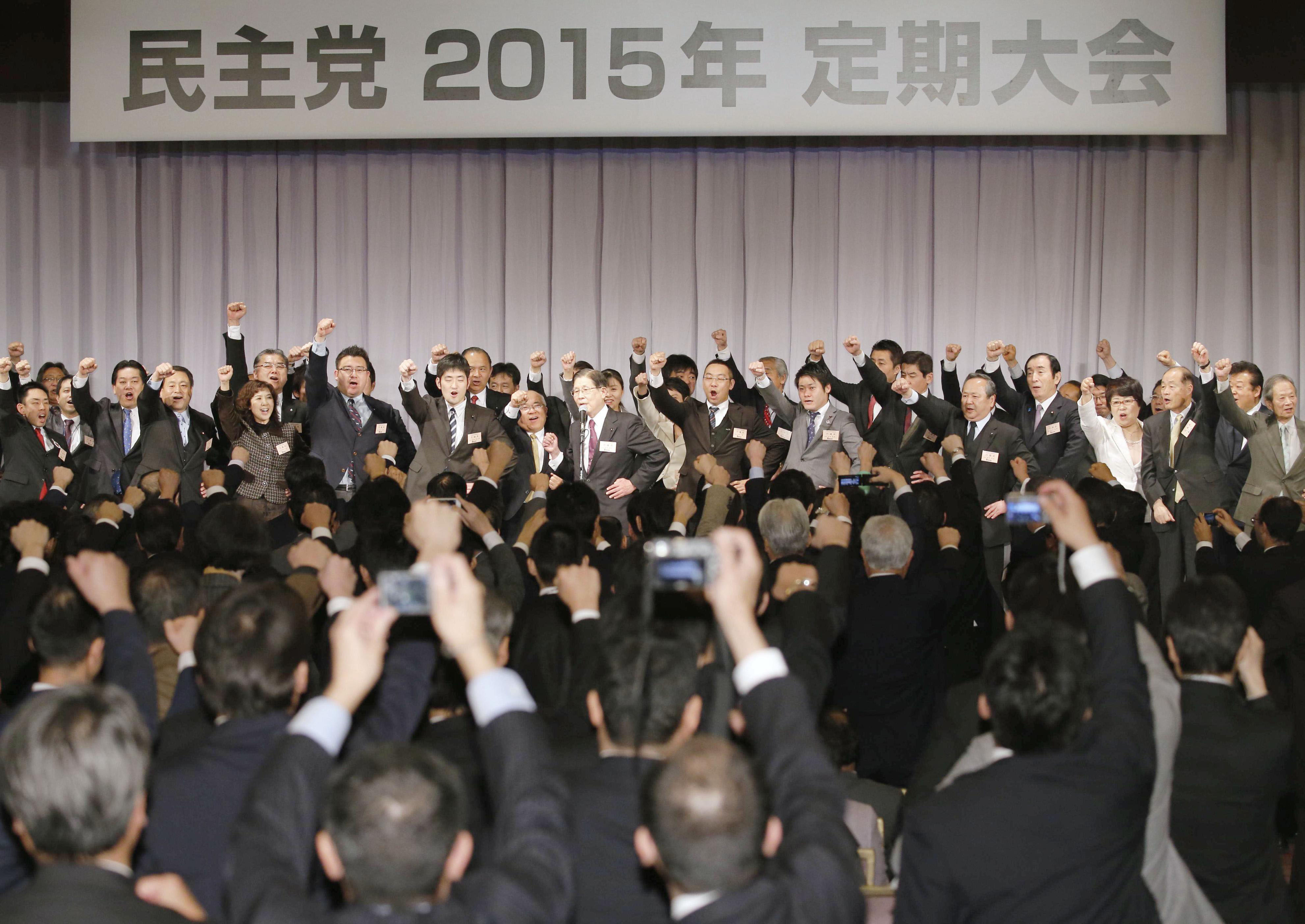 Democratic Party of Japan members attend Sunday's party convention in Tokyo. | KYODO