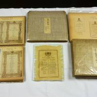 Imperial banquet menus show tastes of times past